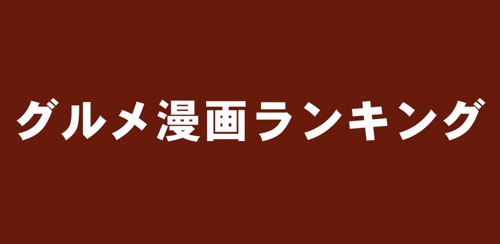 f:id:suyamatakuji:20170306110636p:plain