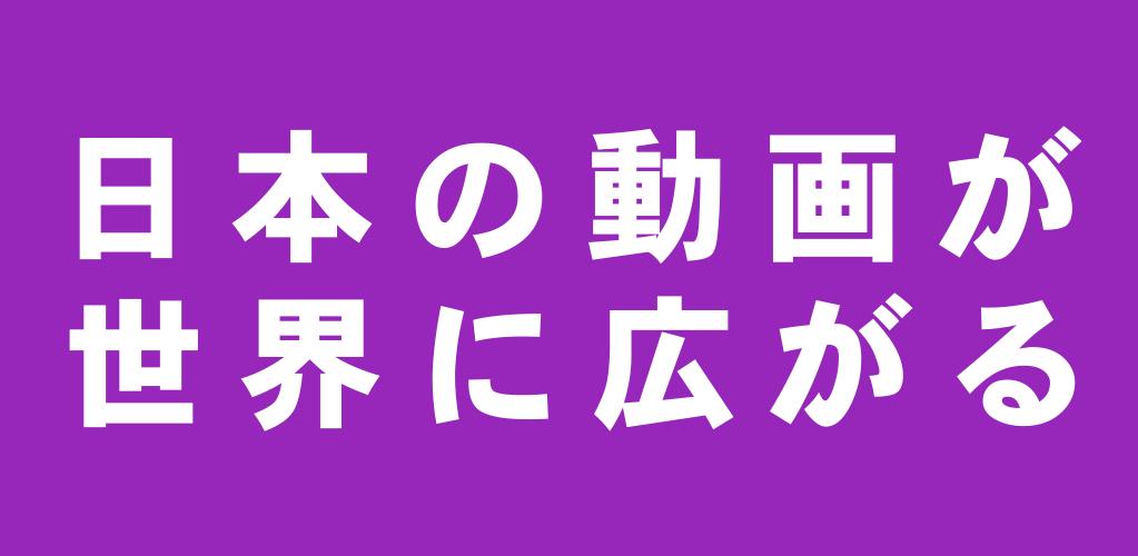 f:id:suyamatakuji:20170308101033p:plain