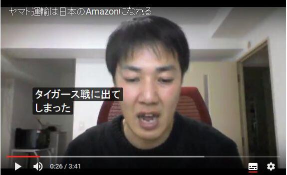 f:id:suyamatakuji:20170308101837j:plain