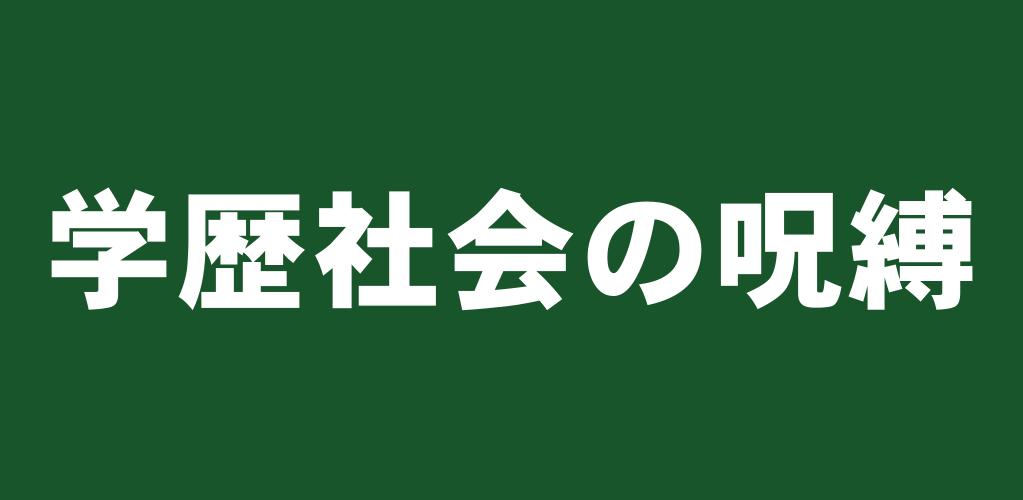 f:id:suyamatakuji:20170310100055p:plain