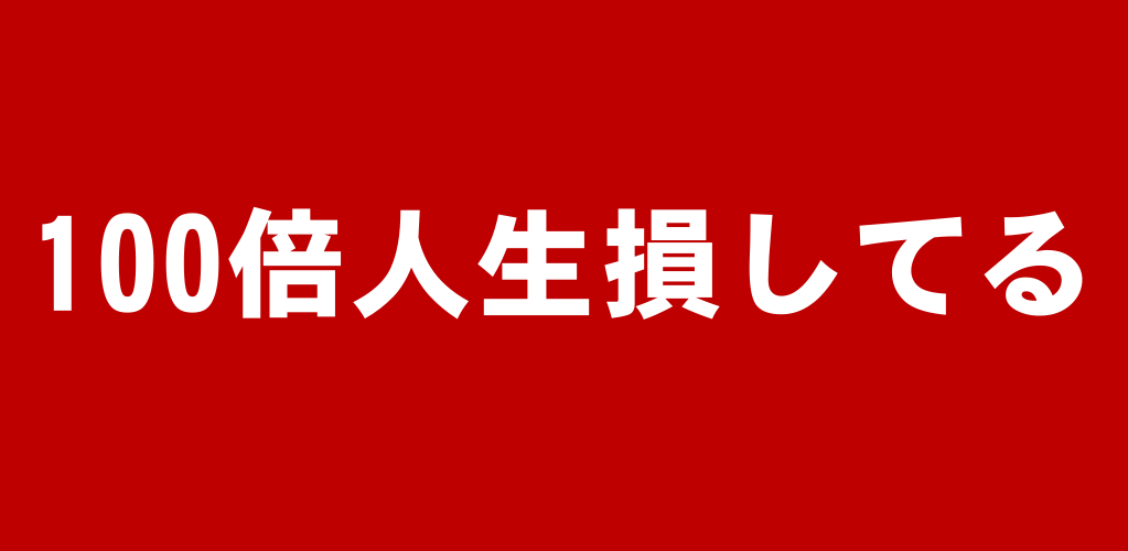 f:id:suyamatakuji:20170317104023p:plain
