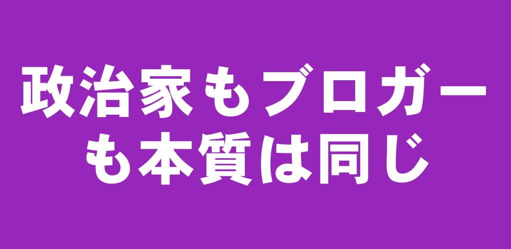 f:id:suyamatakuji:20170323102458p:plain