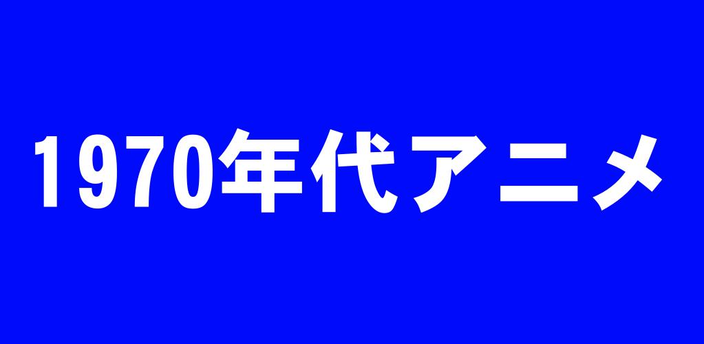 f:id:suyamatakuji:20170323165013p:plain