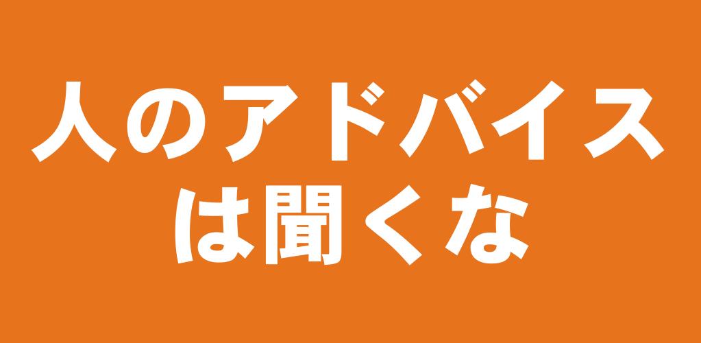 f:id:suyamatakuji:20170324095803p:plain