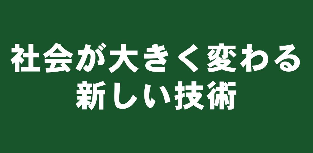 f:id:suyamatakuji:20170327102749p:plain