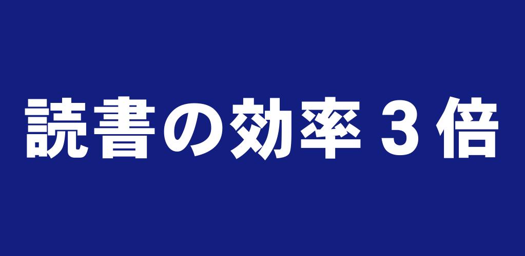 f:id:suyamatakuji:20170328103718p:plain