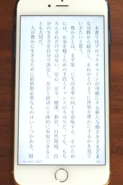 f:id:suyamatakuji:20170328112428j:plain