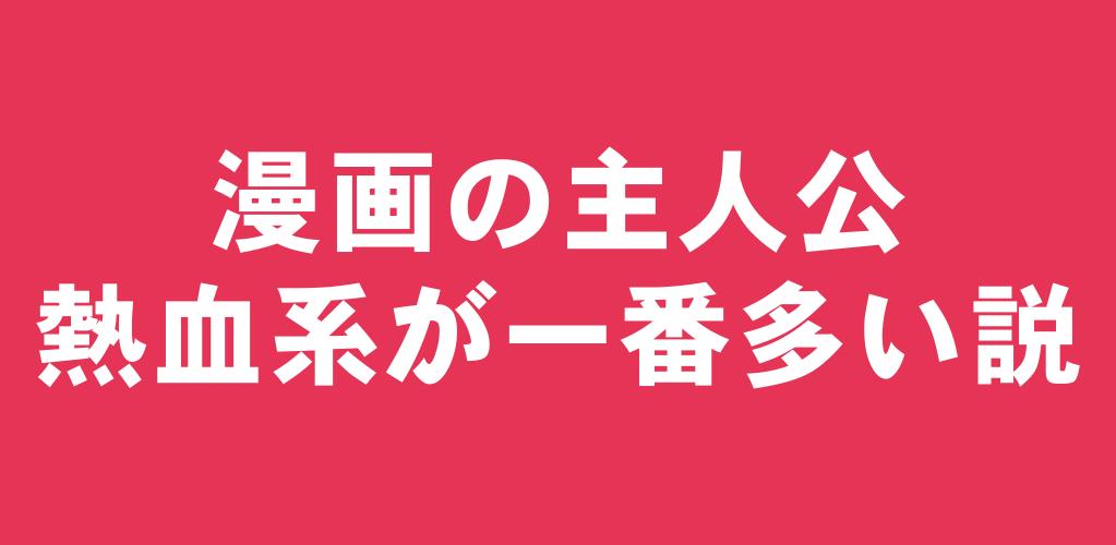 f:id:suyamatakuji:20170329111539p:plain