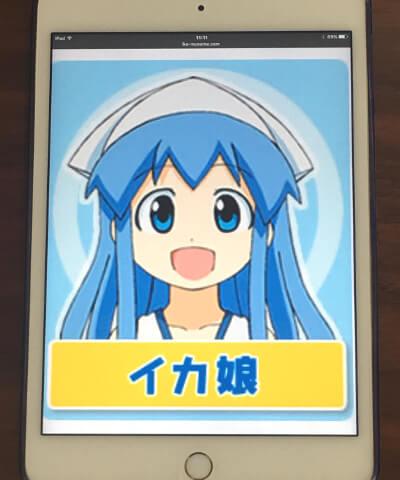 f:id:suyamatakuji:20170404152213j:plain