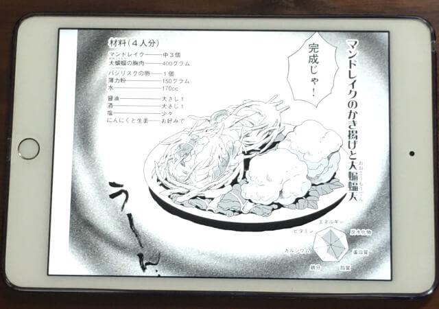 f:id:suyamatakuji:20170407141302j:plain