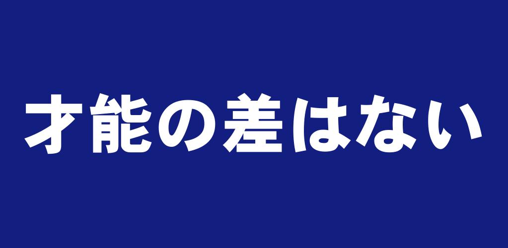 f:id:suyamatakuji:20170410100340p:plain