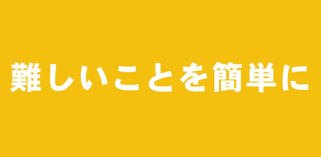 f:id:suyamatakuji:20170411101828p:plain