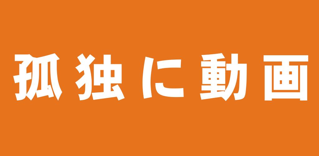f:id:suyamatakuji:20170414100622p:plain