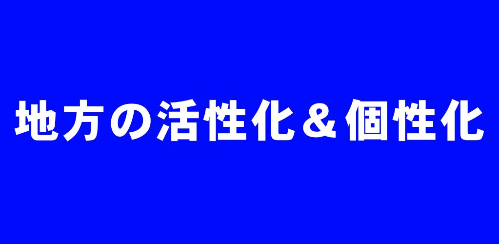 f:id:suyamatakuji:20170418100324p:plain