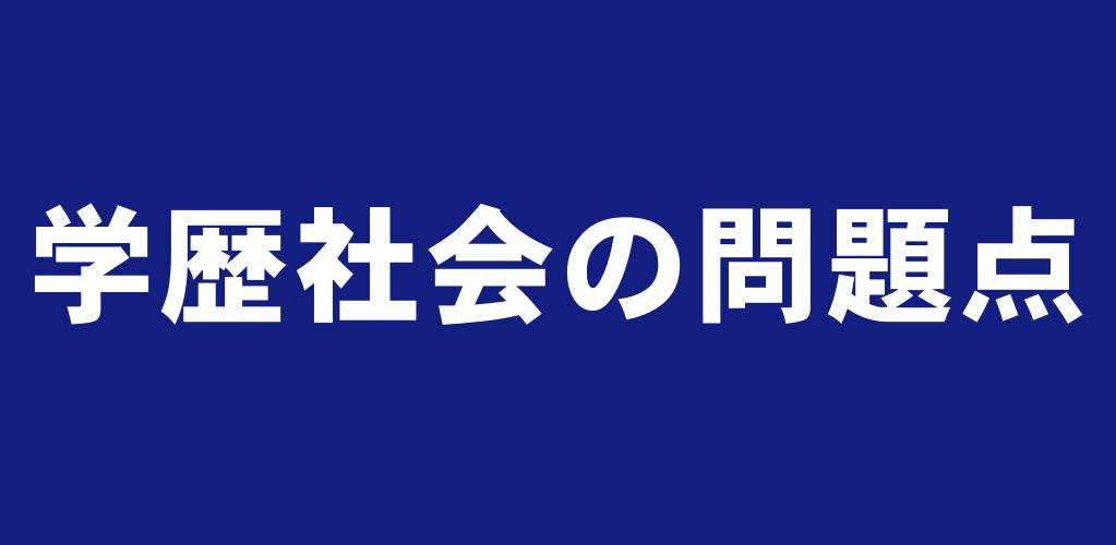 f:id:suyamatakuji:20170421102345p:plain