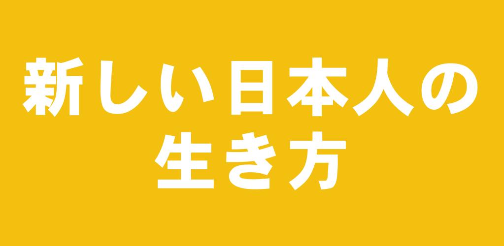 f:id:suyamatakuji:20170424101603p:plain