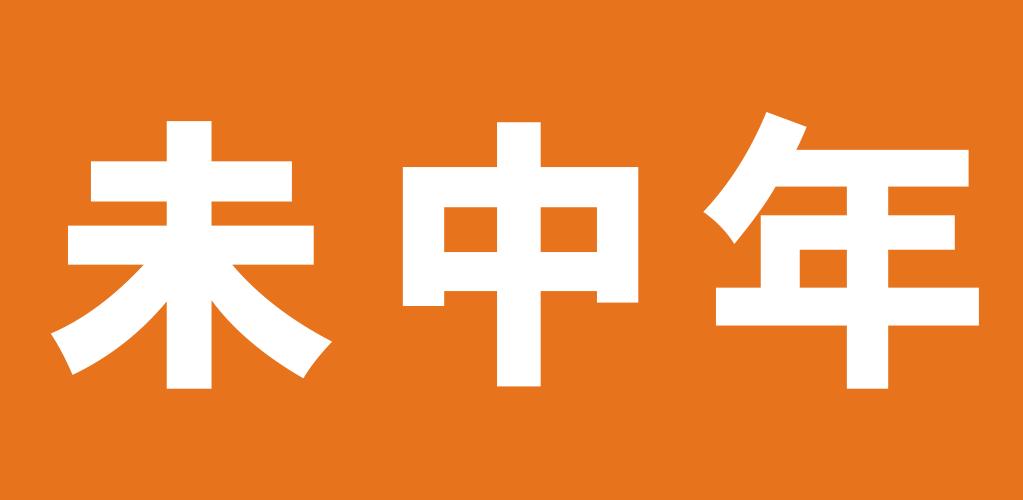 f:id:suyamatakuji:20170425101931p:plain