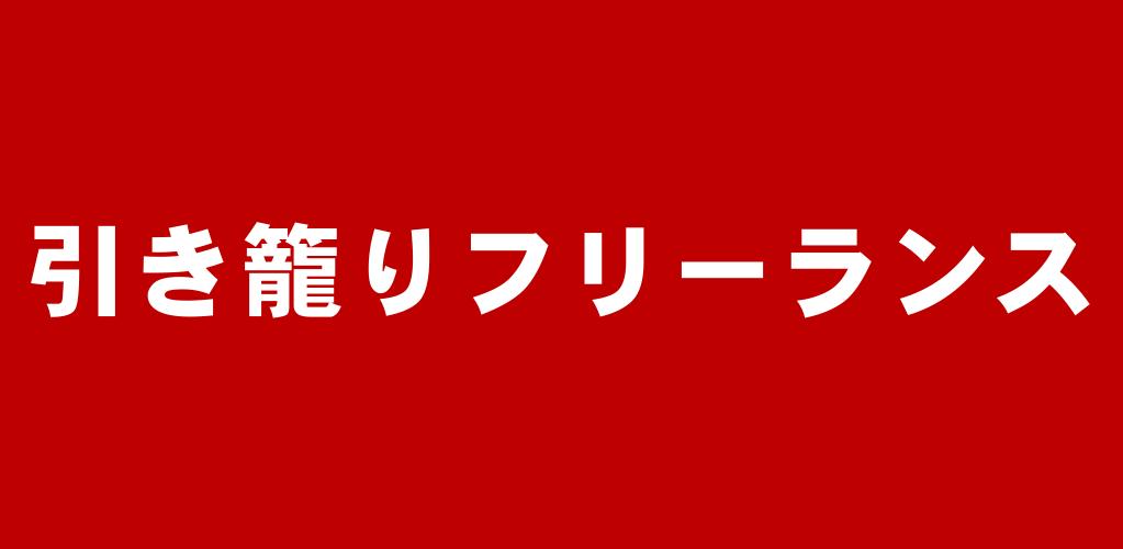 f:id:suyamatakuji:20170427101419p:plain