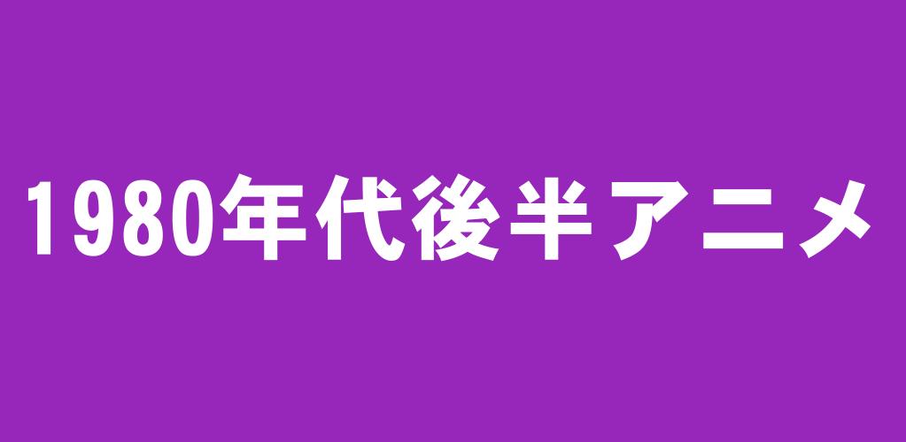 f:id:suyamatakuji:20170427115858p:plain