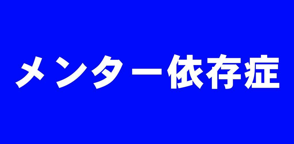 f:id:suyamatakuji:20170428094127p:plain