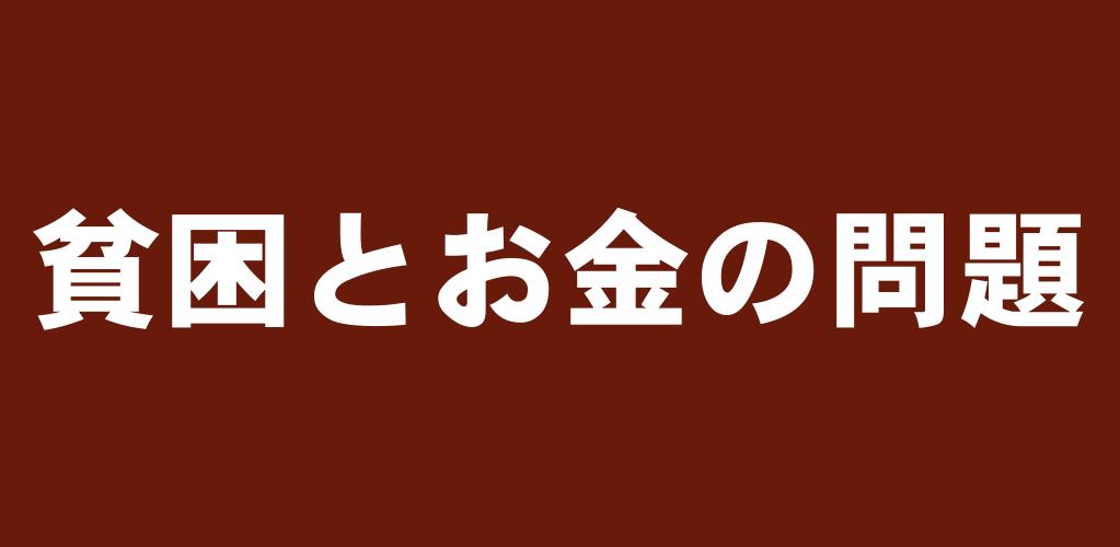 f:id:suyamatakuji:20170501101058p:plain