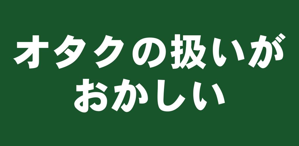 f:id:suyamatakuji:20170503122309p:plain