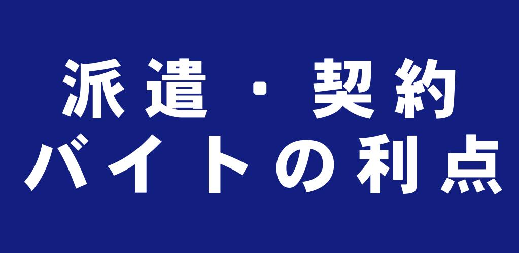 f:id:suyamatakuji:20170504101355p:plain
