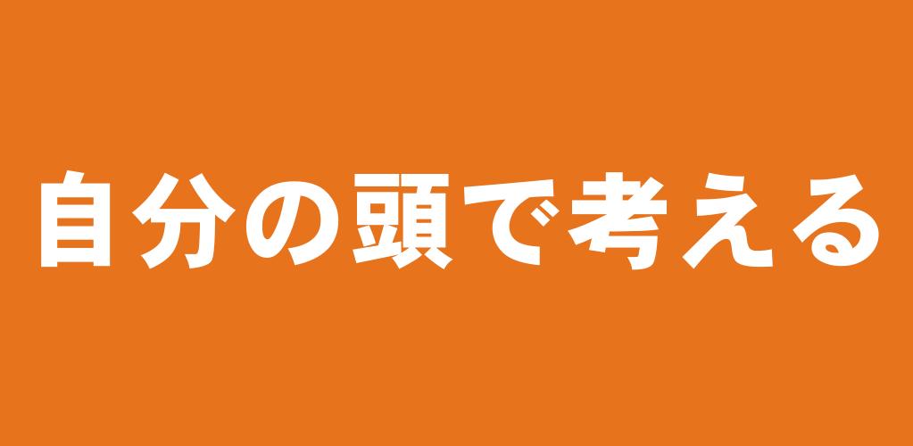 f:id:suyamatakuji:20170505100446p:plain