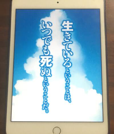 f:id:suyamatakuji:20170505122731j:plain