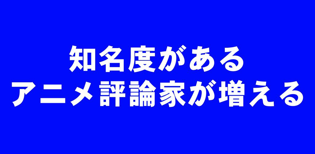 f:id:suyamatakuji:20170510111852p:plain