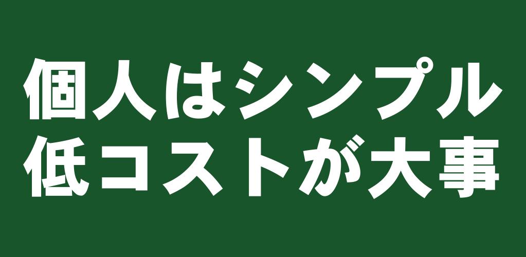 f:id:suyamatakuji:20170515101609p:plain