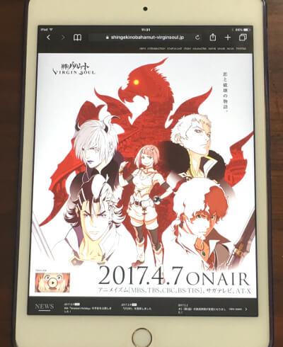 f:id:suyamatakuji:20170515121724j:plain