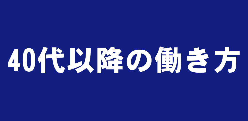 f:id:suyamatakuji:20170516102000p:plain