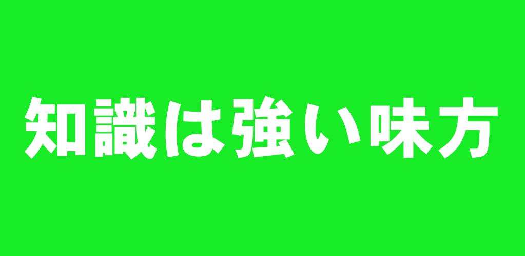 f:id:suyamatakuji:20170517103938p:plain