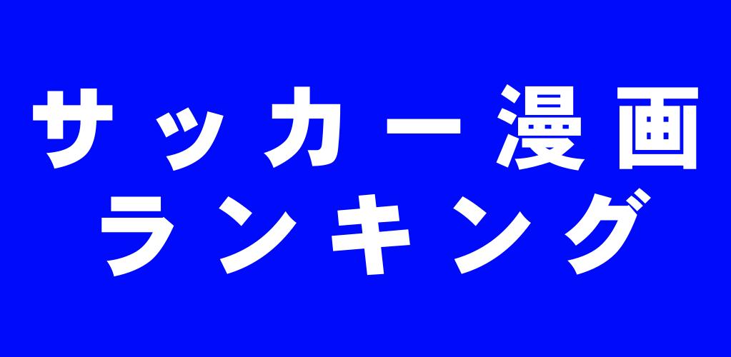 f:id:suyamatakuji:20170518112234p:plain