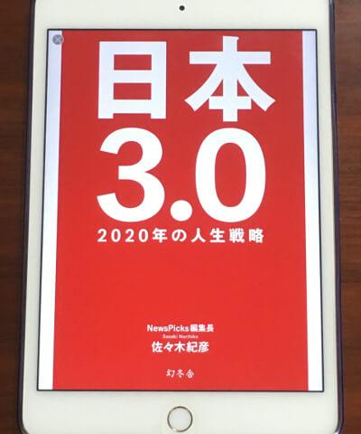 f:id:suyamatakuji:20170519102752j:plain