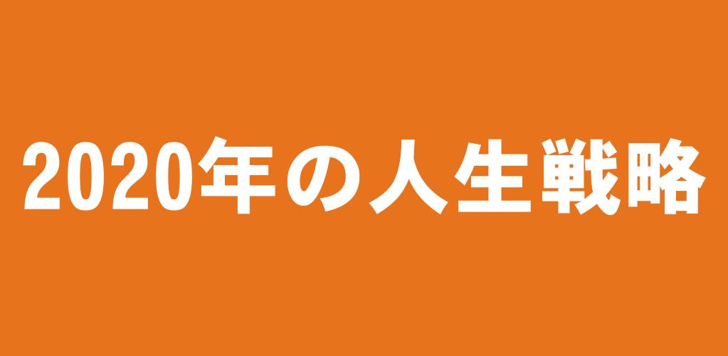 f:id:suyamatakuji:20170519103427p:plain