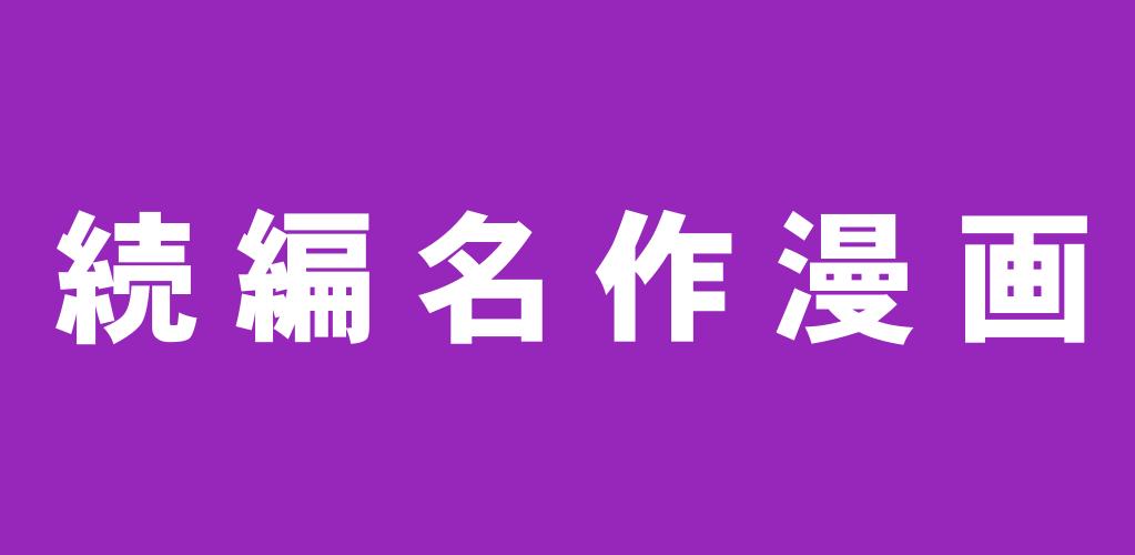 f:id:suyamatakuji:20170525191645p:plain