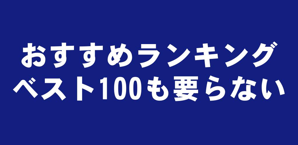 f:id:suyamatakuji:20170531101835p:plain