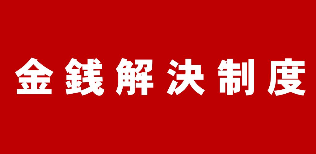 f:id:suyamatakuji:20170601103427p:plain