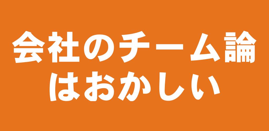 f:id:suyamatakuji:20170602101051p:plain