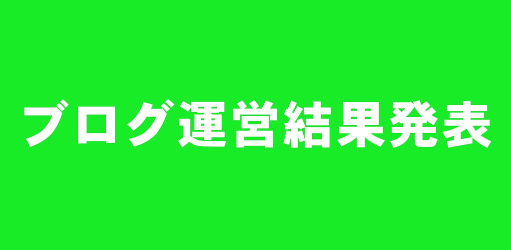f:id:suyamatakuji:20170608101732p:plain