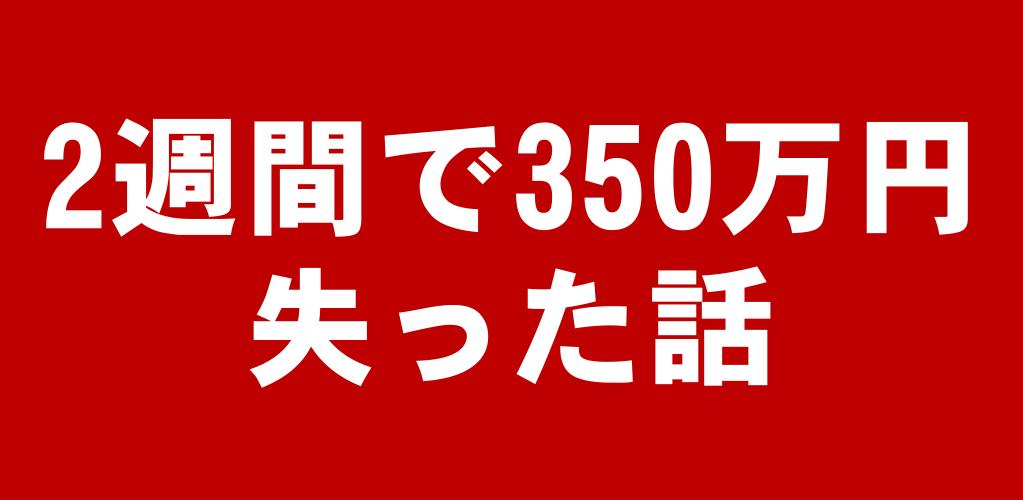 f:id:suyamatakuji:20170609095723p:plain