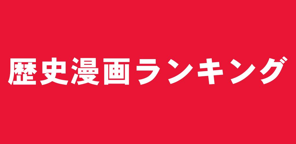 f:id:suyamatakuji:20170615153435p:plain