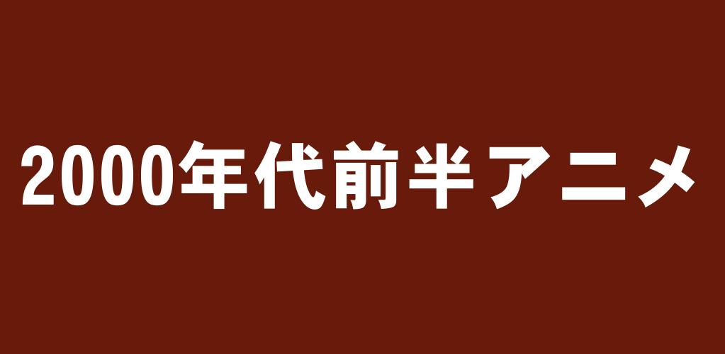f:id:suyamatakuji:20170620163245p:plain