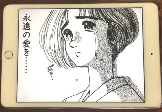 f:id:suyamatakuji:20170622115450j:plain