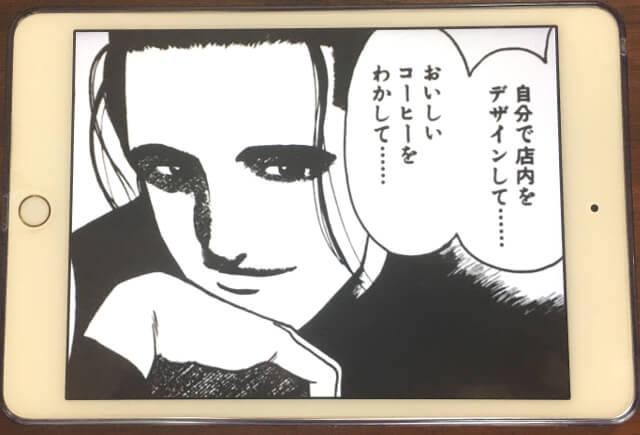 f:id:suyamatakuji:20170622120005j:plain