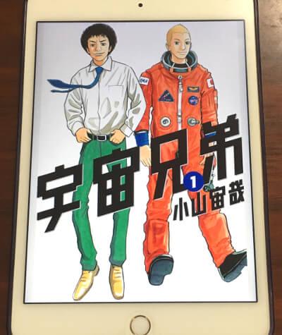 f:id:suyamatakuji:20170711102908j:plain