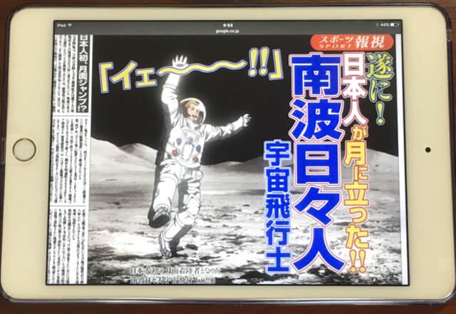 f:id:suyamatakuji:20170711104417j:plain