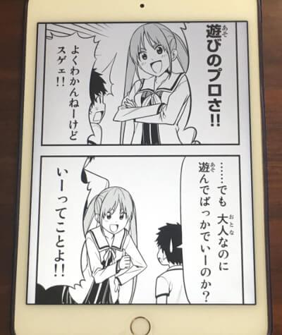 f:id:suyamatakuji:20170721112513j:plain